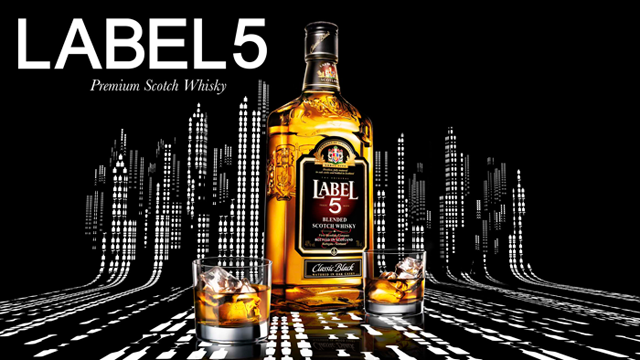 To Premium Scotch Whisky Label 5 έφτασε στη χώρα μας