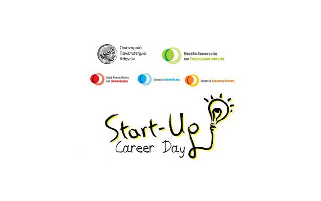 startup-career-day-aueb