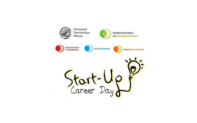 Κλείνουν σήμερα οι συμμετοχές για τις Ημέρες Καριέρας Startup