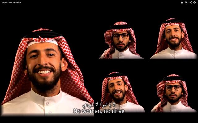 Ξεκαρδιστικό σαουδαραβικό… ρέγγε για τις γυναίκες οδηγούς