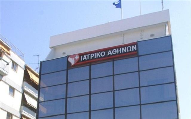 Συμμετοχή της Γ. Αποστολόπουλος ΑΕ με 38,883% στο Ιατρικό Αθηνών