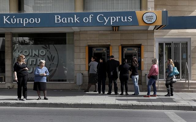 Στη Λευκωσία η τρόικα για την αξιολόγηση της κυπριακής οικονομίας