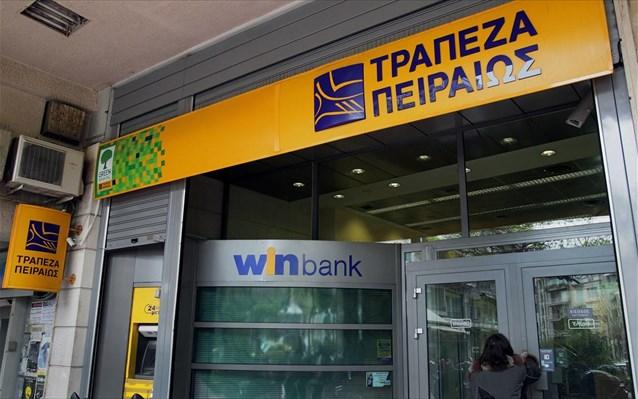 Ψήφος εμπιστοσύνης των ξένων επενδυτών στο τραπεζικό σύστημα