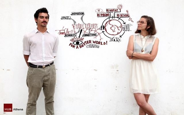 The Impact HUB Athens: Εκεί απ' όπου ξεκινάει η αλλαγή
