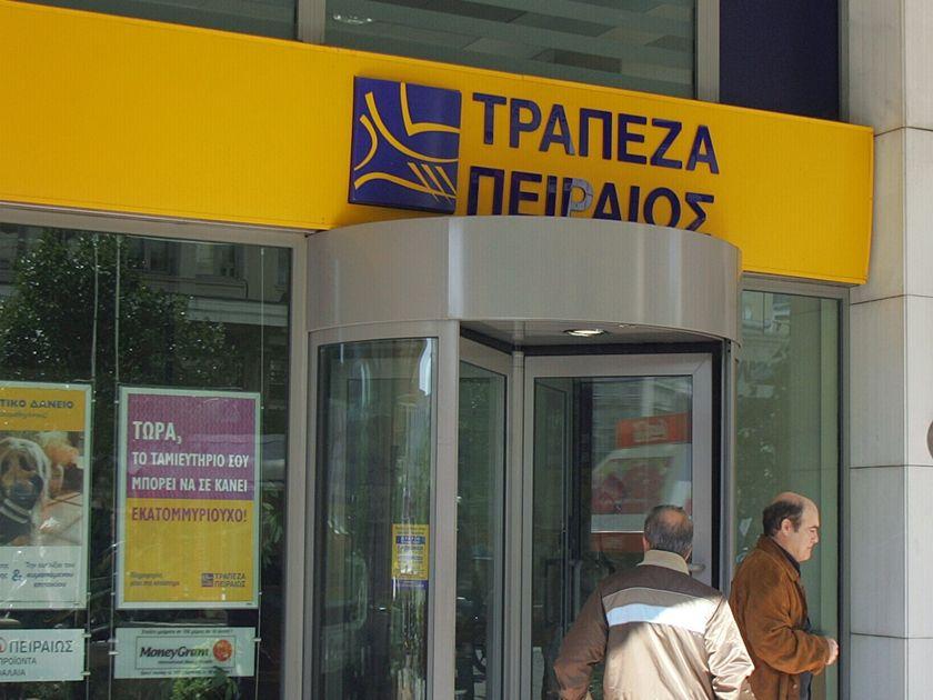 ESM: Ενέκρινε την αποδέσμευση 2,72 δισ. ευρώ για την Τράπεζα Πειραιώς