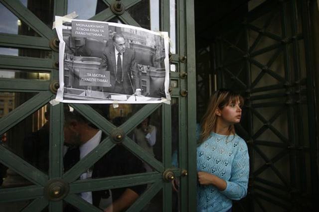 Προσφυγή στη δικαιοσύνη για τα κλειστά πανεπιστήμια