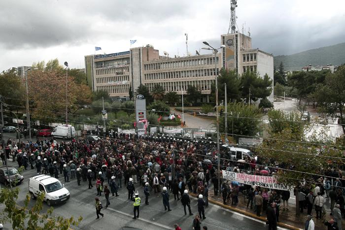 Συγκέντρωση διαμαρτυρίας στην ΕΡΤ