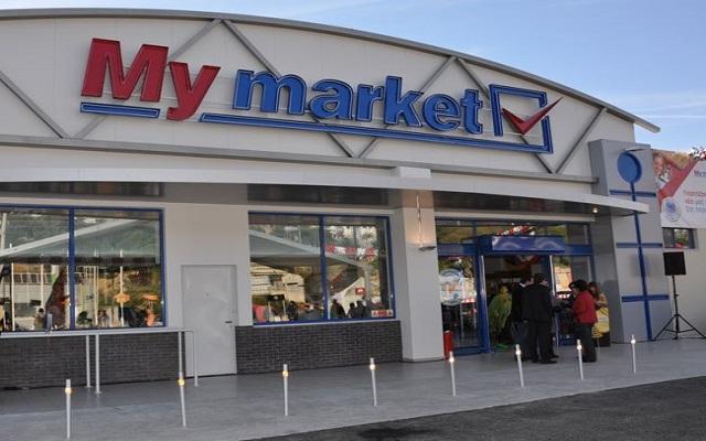 Προϊόντα σε όλη την Ελλάδα από το νέο ηλεκτρονικό κατάστημα των My market
