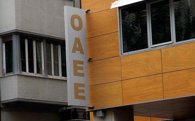 ΟΑΕΕ: Αυξάνονται οι συνταξιούχοι, μειώνονται οι ασφαλισμένοι