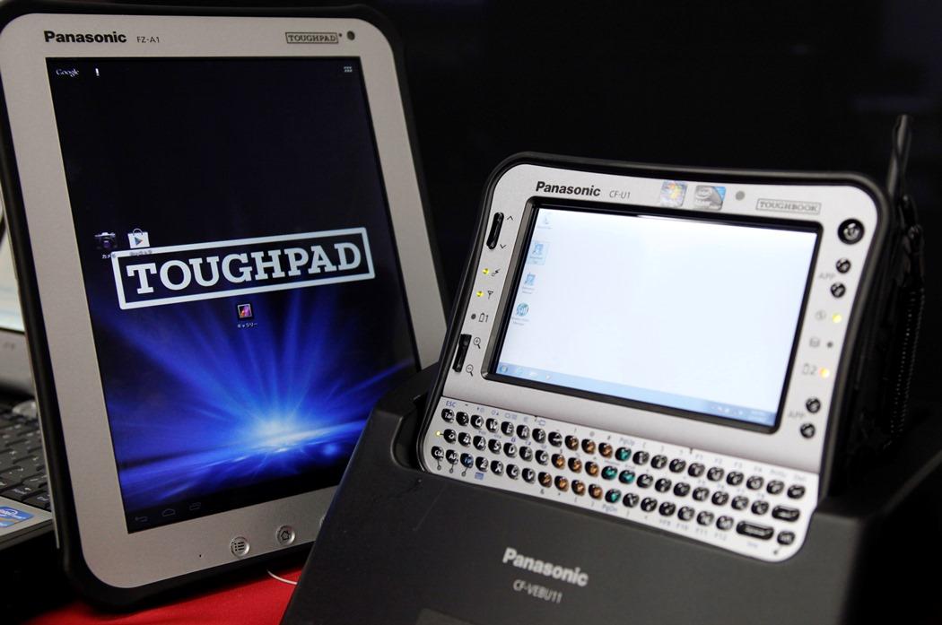 Δείτε το «θηρίο» tablet της Panasonic (video)