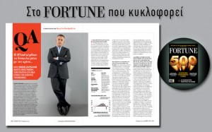 fortune promo zarkalis