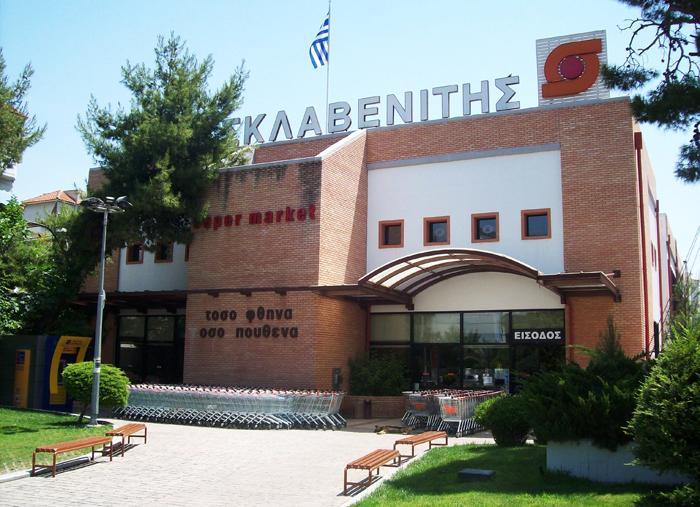 Εργοδότες που ξεχωρίζουν στην Ελλάδα
