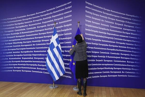Ελλάδα – Γερμανικό Ινστιτούτο: Σημειώσατε ένα