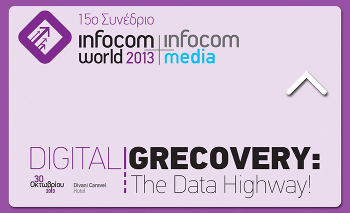 «Digital Grecovery» από το 15ο InfoCom World