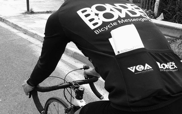 Bondex Couriers: Μια εταιρία κούριερ με ποδήλατα!