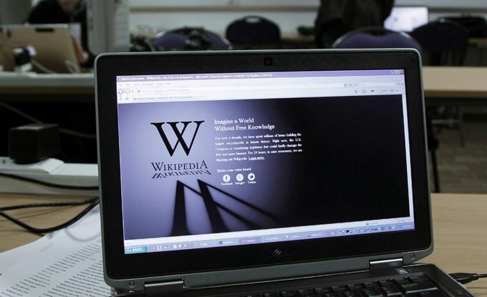 Ιατρικοί όροι στην Wikipedia δια χειρός Ελλήνων φοιτητών