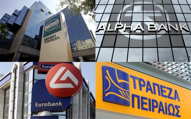 Αισιοδοξία στο τραπεζικό σύστημα εν όψει stress tests