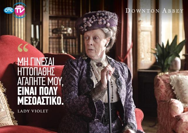 Ο ΟΤΕ TV φέρνει στις οθόνες μας το Downton Abbey