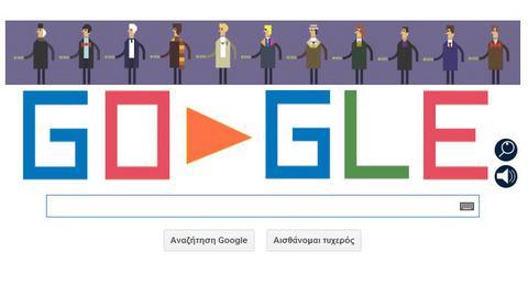 Τα 50 χρόνια του «Dr. Who» τιμά η Google!