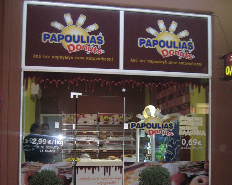 Ντόνατς: H νέα μανία στην αγορά εστίασης