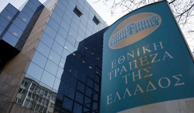 ΕΤΕ: Μέσος ρυθμός ανάπτυξης 0,7% για την ελληνική οικονομία