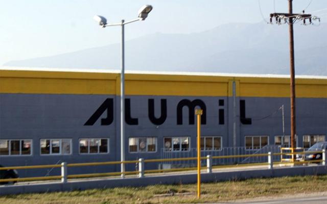 Αλουμύλ: Μεταφορά του εργοστασίου από την Ξάνθη στο Κιλκίς