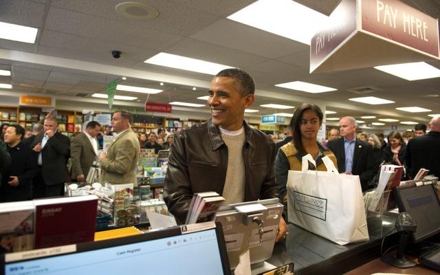 Τα χριστουγεννιάτικα ψώνια του Ομπάμα