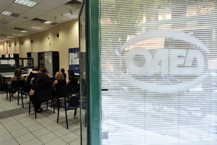 Μείωση της απασχόλησης το γ' τρίμηνο του 2013