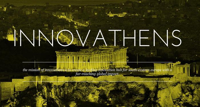 INNOVATHENS: ένας νέος κόμβος καινοτομίας στην Αθήνα