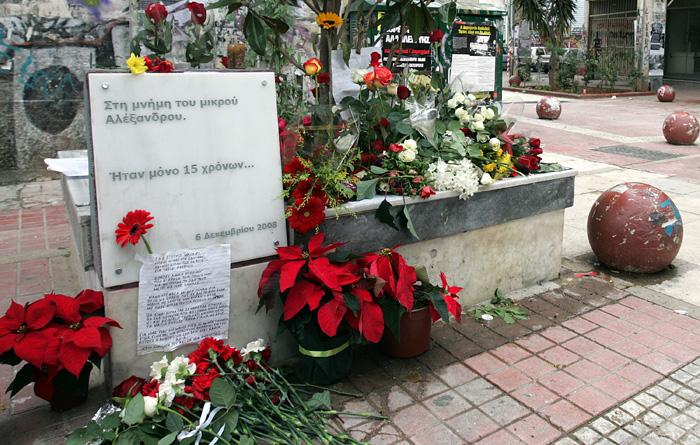 Πέντε χρόνια από τη δολοφονία του Αλέξανδρου Γρηγορόπουλου