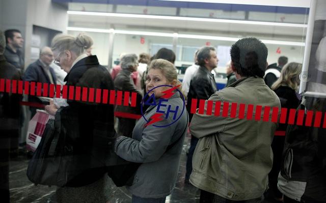 ΥΠΕΚΑ: Άναστολή των διακοπών ηλεκτροδότησης για τις ευπαθείς ομάδες