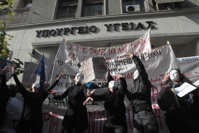 Παράταση της απεργίας των γιατρών του ΕΟΠΥΥ ως τις 19 Δεκεμβρίου