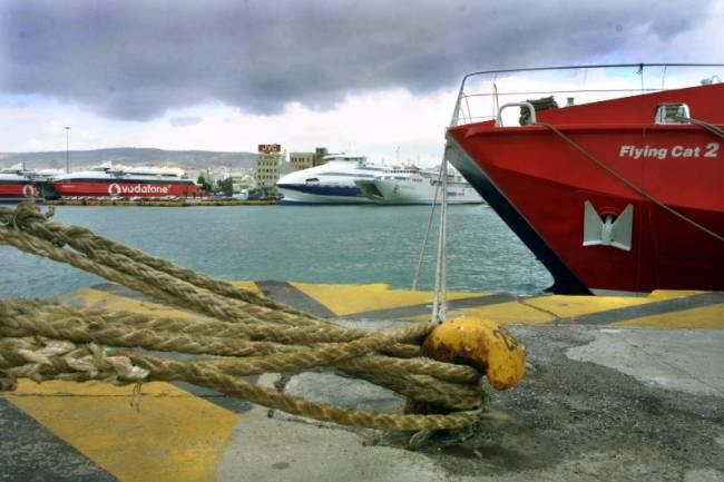 Απαγόρευση απόπλου από Πειραιά, Ραφήνα και Λαύριο