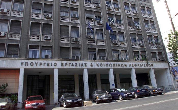 Θετικά μηνύματα από το Διεθνές Γραφείο Εργασίας για τις ελληνικές θέσεις