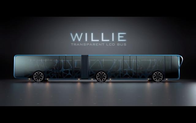 Το διάφανο λεωφορείο-οθόνη από το μέλλον