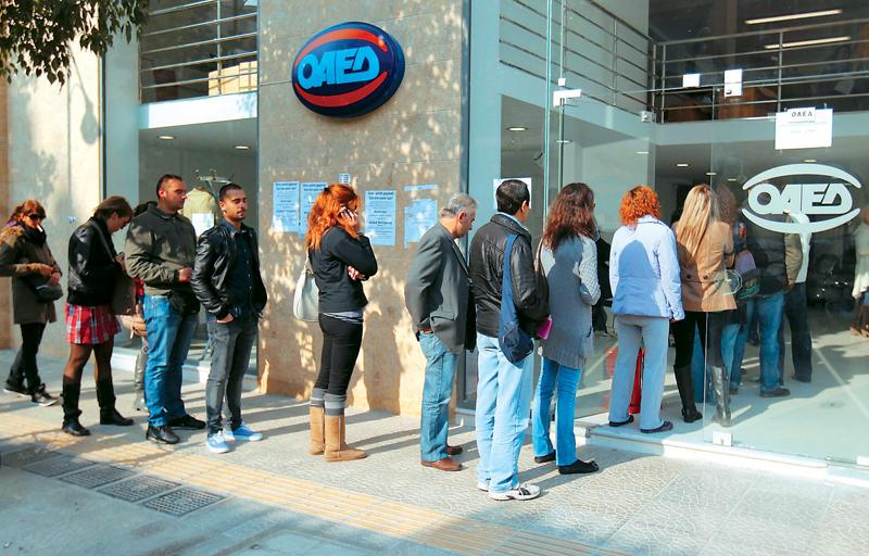 «Καθηλωμένη» η ανεργία ως το τέλος του 2015 στην Ελλάδα