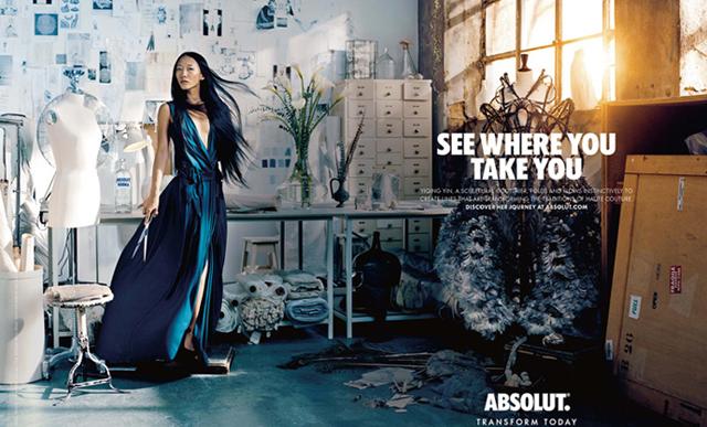 Η Absolut συναντά τέσσερις πρωτοπόρους καλλιτέχνες
