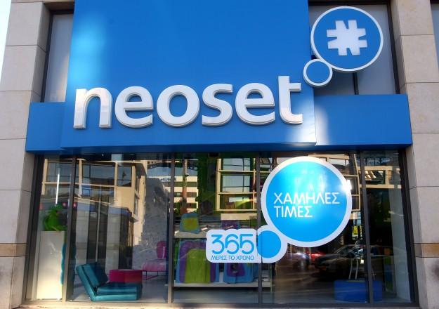 Neoset: Οριστικά σε πτώχευση η εταιρεία επίπλων