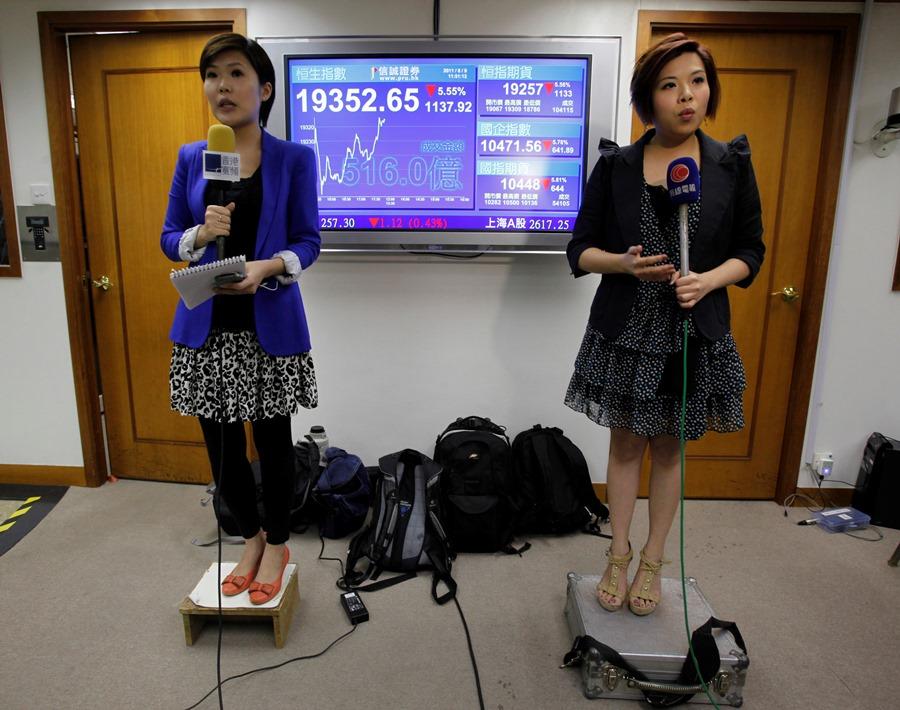 Κίνα: Στο 7,6% εκτιμάται η ανάπτυξη το 2013