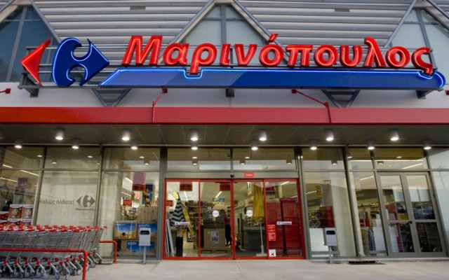 Image result for carrefour Μαρινόπουλοσ