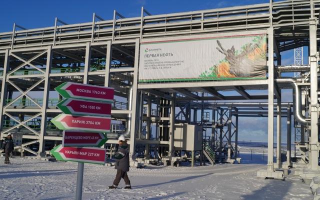 Σε μετασοβιετικό ιστορικό υψηλό η ρωσική παραγωγή πετρελαίου