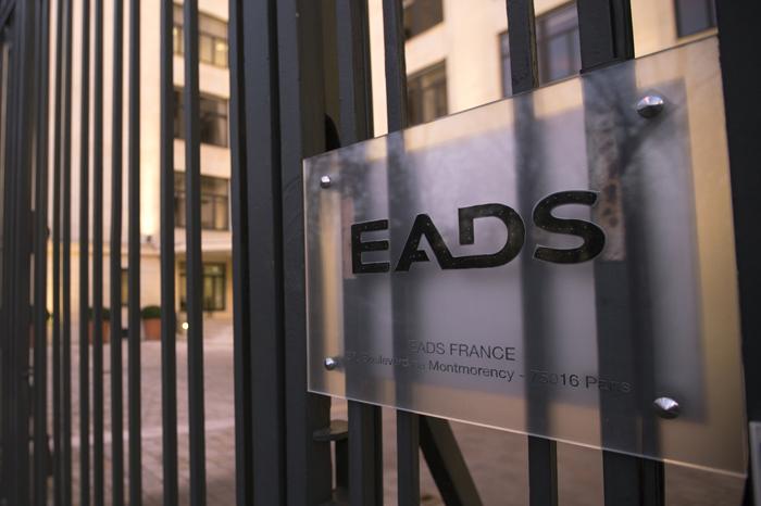Αλλαγή ονόματος για την EADS
