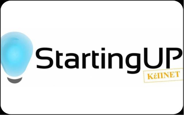 Starting Up V2: Η Ευρώπη στηρίζει τη νεανική επιχειρηματικότητα
