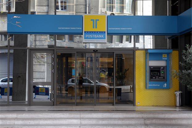 ΤΤ: Εντάλματα σύλληψης σε βάρος επιχειρηματιών και τραπεζικών στελεχών