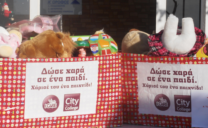 Το City Unity έδωσε χαρά σε πολλά παιδιά