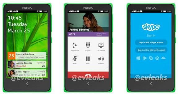 H Nokia ετοιμάζει Android smartphone;