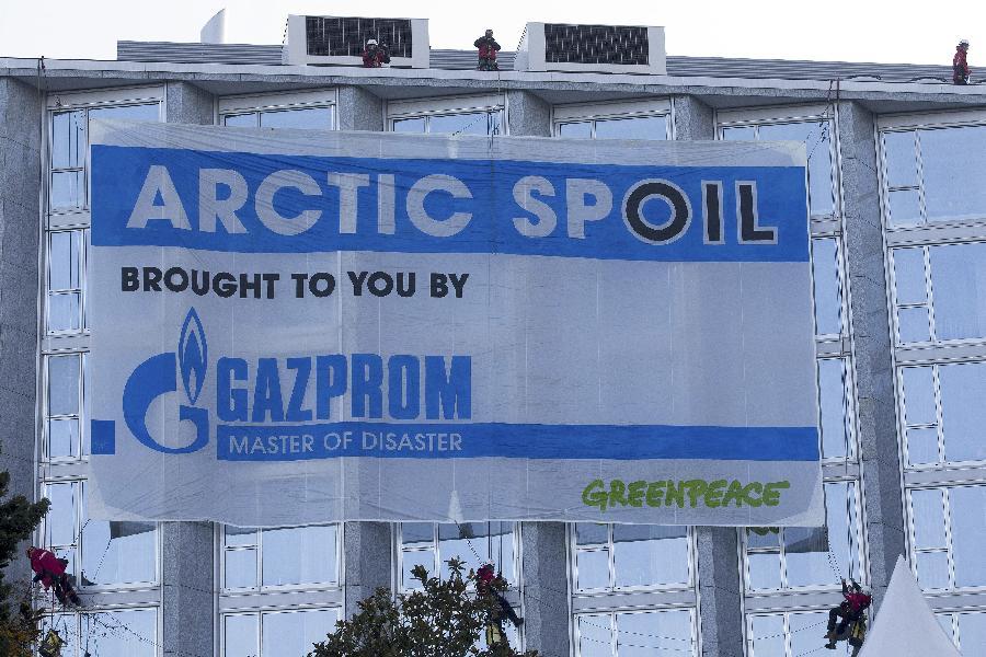 Σε Gazprom και GAP τα φετινά «βραβεία της ντροπής»