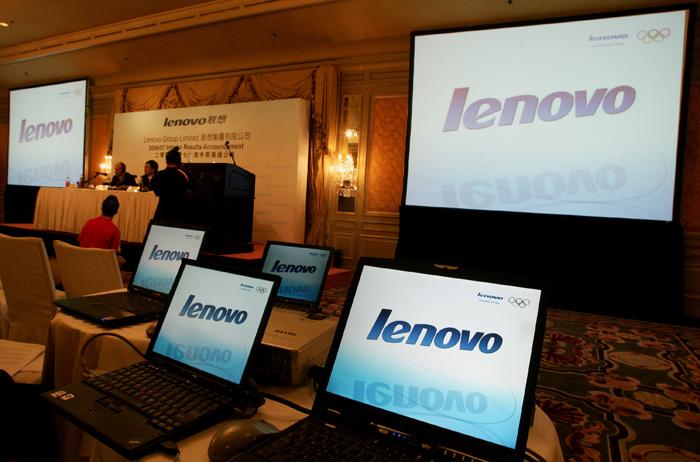 Επέκταση 2,3 δισ. δολαρίων της Lenovo στην IBM