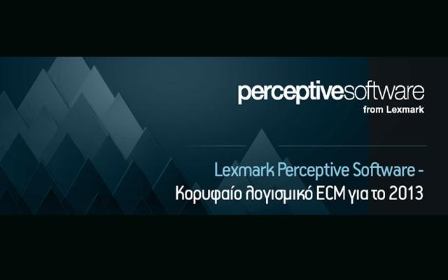 Σημαντική διάκριση για το Lexmark «Perceptive Software»