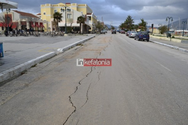 Κεφαλονιά: Ζημιές μετά το σεισμό 5,8 ρίχτερ (βίντεο)